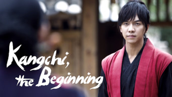 Gu Family Book: Season 1